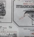 ткань Vinum 03