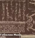 ткань Гобелен Music