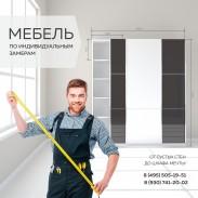 Глянцевые шкафы от 13100 руб. на 21.08.2021 в наличии и на заказ.
